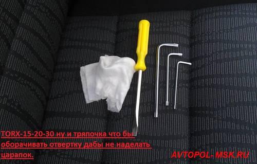 инструменты для снятия обшивки двери на шкоде а5