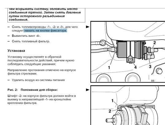схема топливной системы на шкоде а5