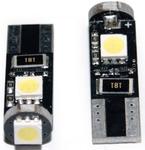 диоды w5w для подсветки зеркала заднего вида на шкоде а5