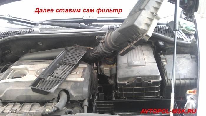 zamena-air-filter-4