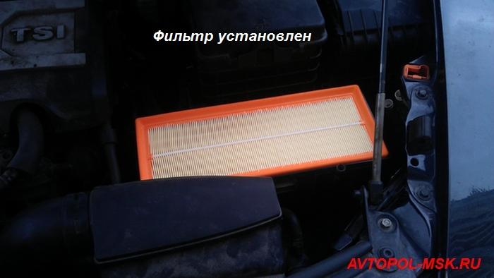 zamena-air-filter-6