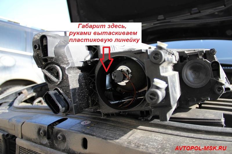 фотоотчет по замене лампочек на диоды в шкоде октавия а5
