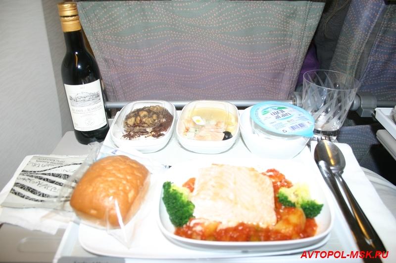 еда на рейсе эмирейтс