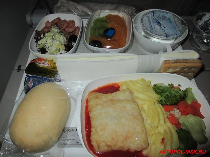 menu-emirates