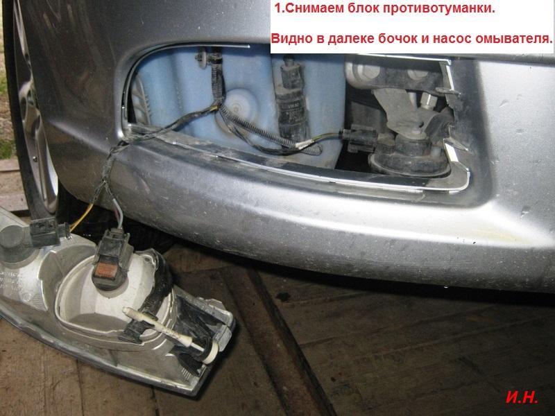 Решение проблемы омывателей лобового стекла Skoda Octavia A5