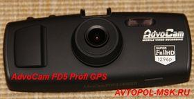 registrator-advocam-FD5-Profi-gps