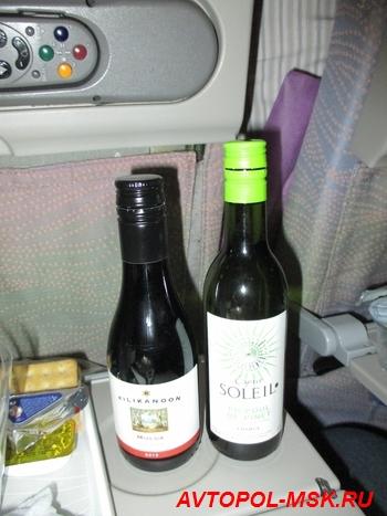 vino-emirates