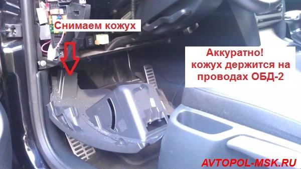 kak-snyt-pod-kozhux-11