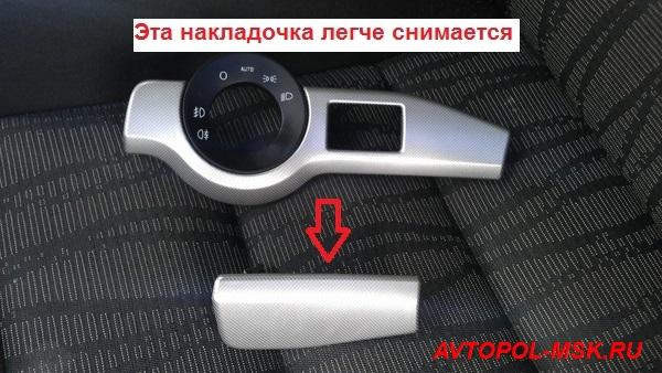 kak-snyt-pod-kozhux-4