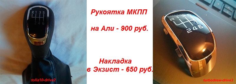 MKPP-for-skoda