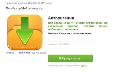 eror-404-zip