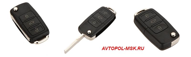 key-for-skoda-a5