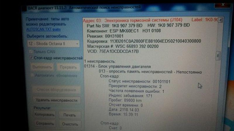 error-01314