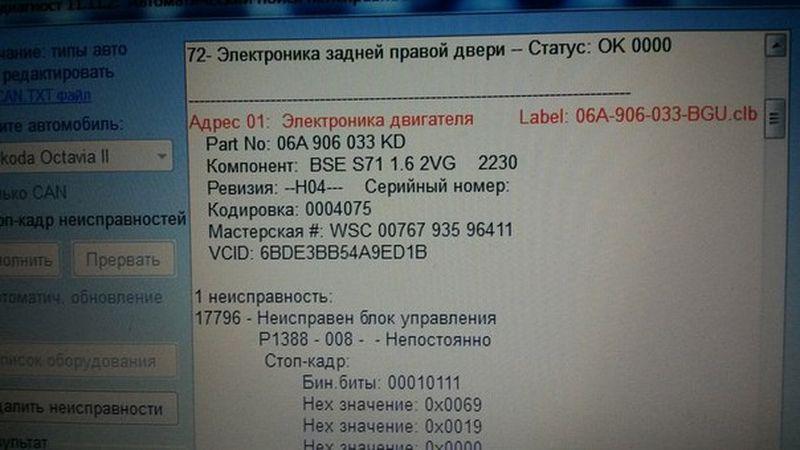 error-17796