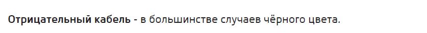 prikurka-skoda-3