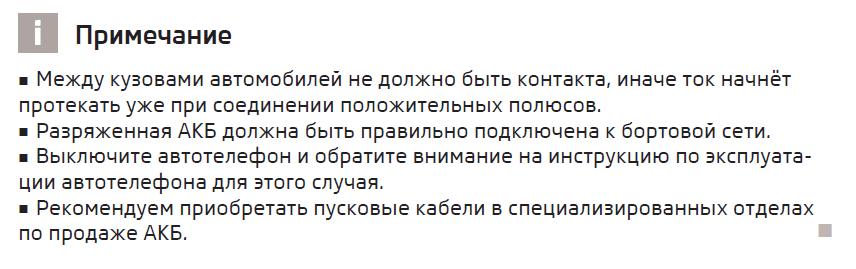 prikurka-skoda-4