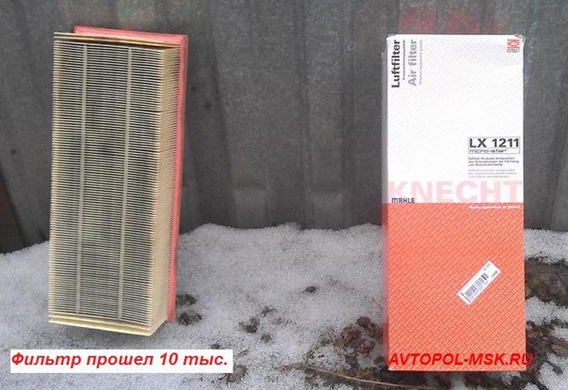 vosd-filtr-10-tyc-probega-octavia-a5