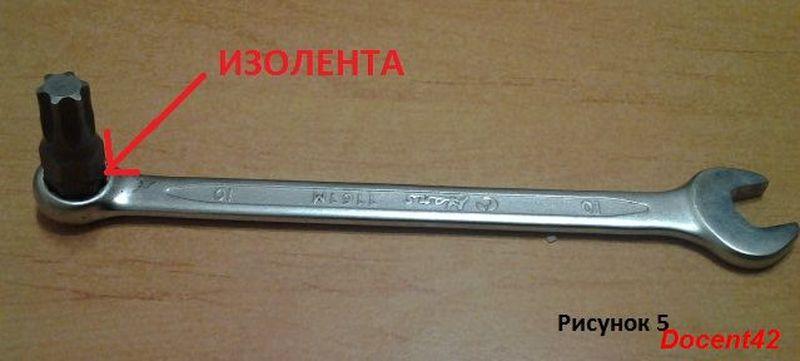 zamena-pompy-sam-1.4.caxa-4
